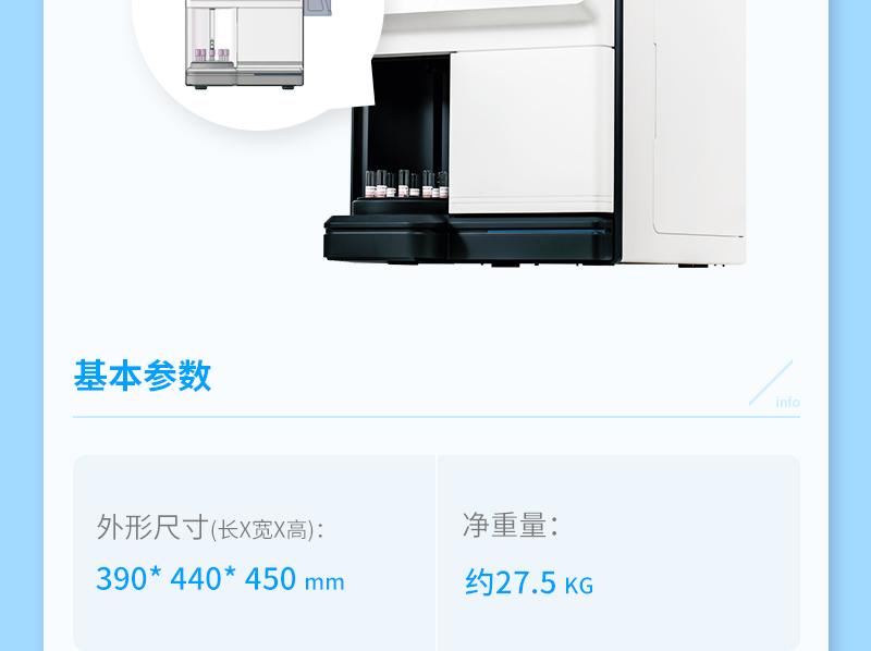 _V513491-优尼德-全自动糖化血红蛋白分析仪-HA-120-_05.jpg