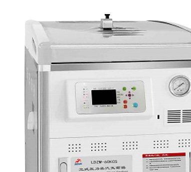 申安Shenan 立式压力灭菌器 LDZM-80KCS产品优势