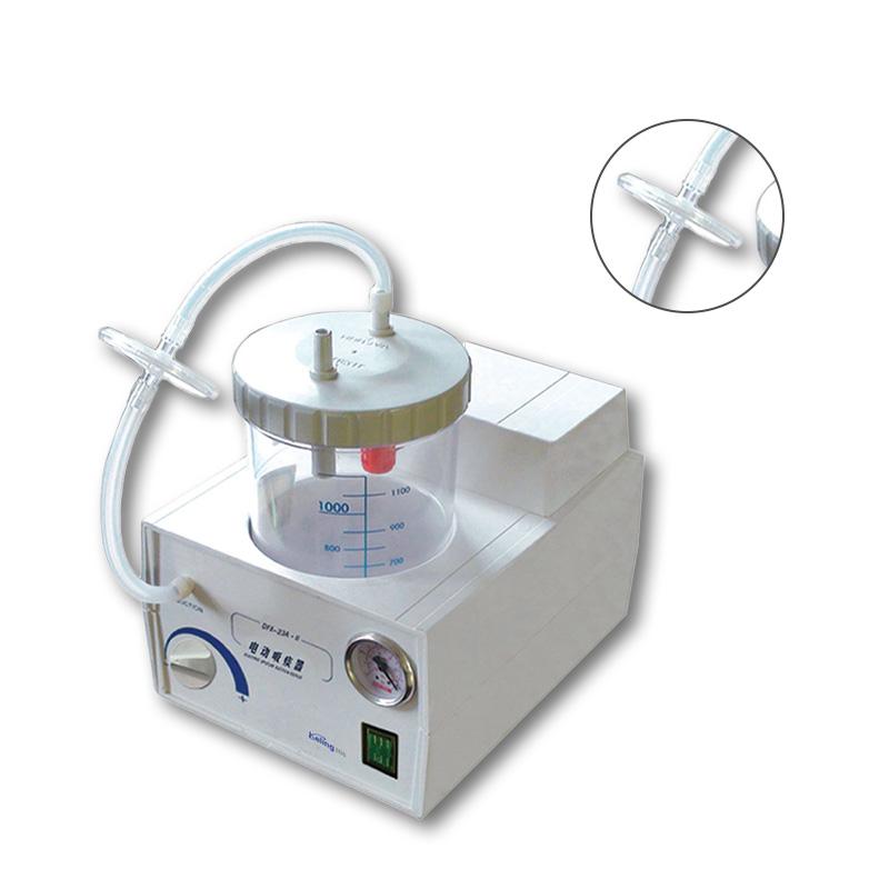 科凌keling 电动吸痰器 DFX-23A·II