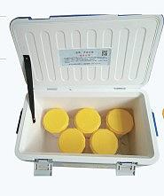 厦门齐冰 生物安全运输箱 QBLL0830 30L基本信息