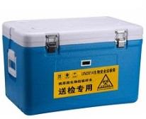厦门齐冰  生物安全运输箱 QBLL030A