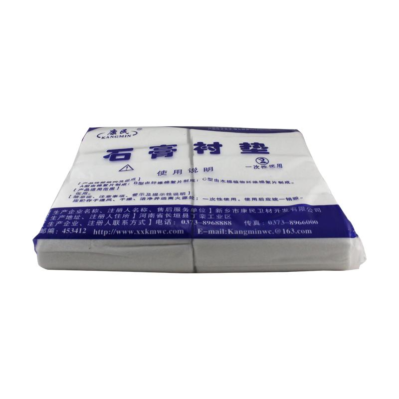 康民 石膏衬垫 绵纸(非无菌)A型 6号( 20卷/袋  15袋/箱  )
