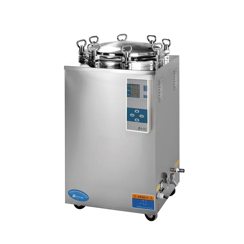 滨江BINJIANG 立式压力蒸汽灭菌器 LS-75LD