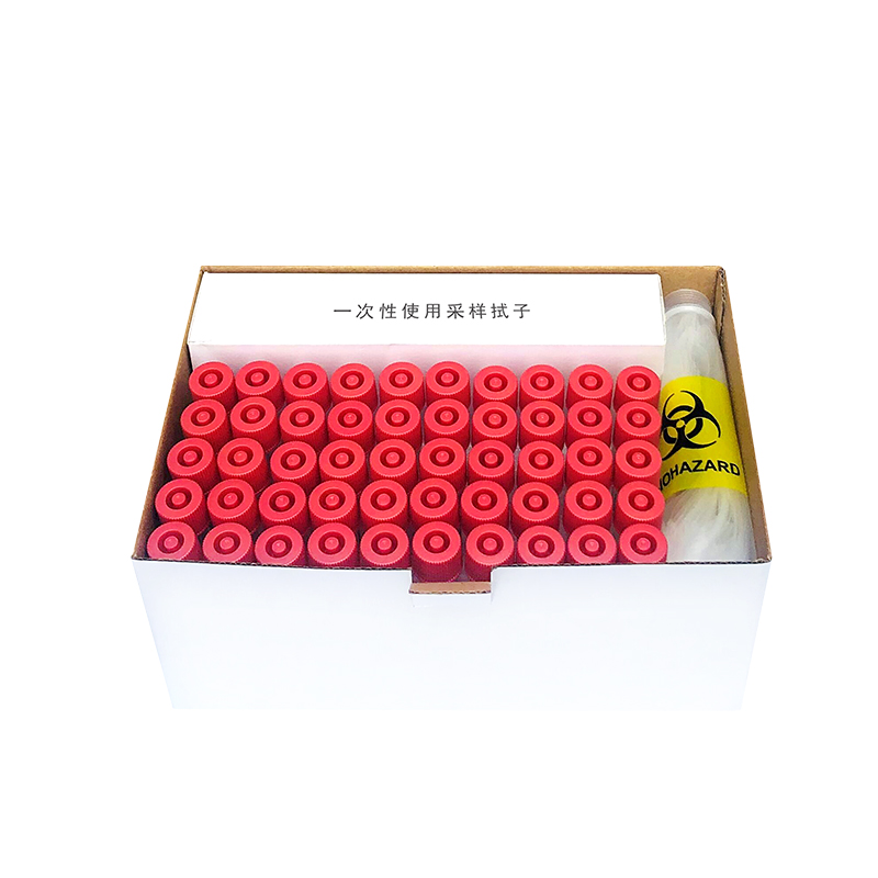 瑞琦 一次性使用病毒采样管 1管+5咽拭子 (50套/盒,200套/箱)