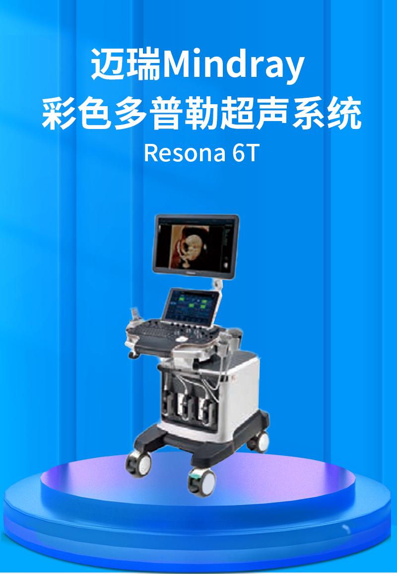 V506402详情_01.jpg
