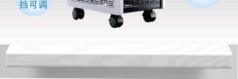恒佳境-医用等离子体空气消毒器-KXD-Y-600(移动式60m³)_03.jpg
