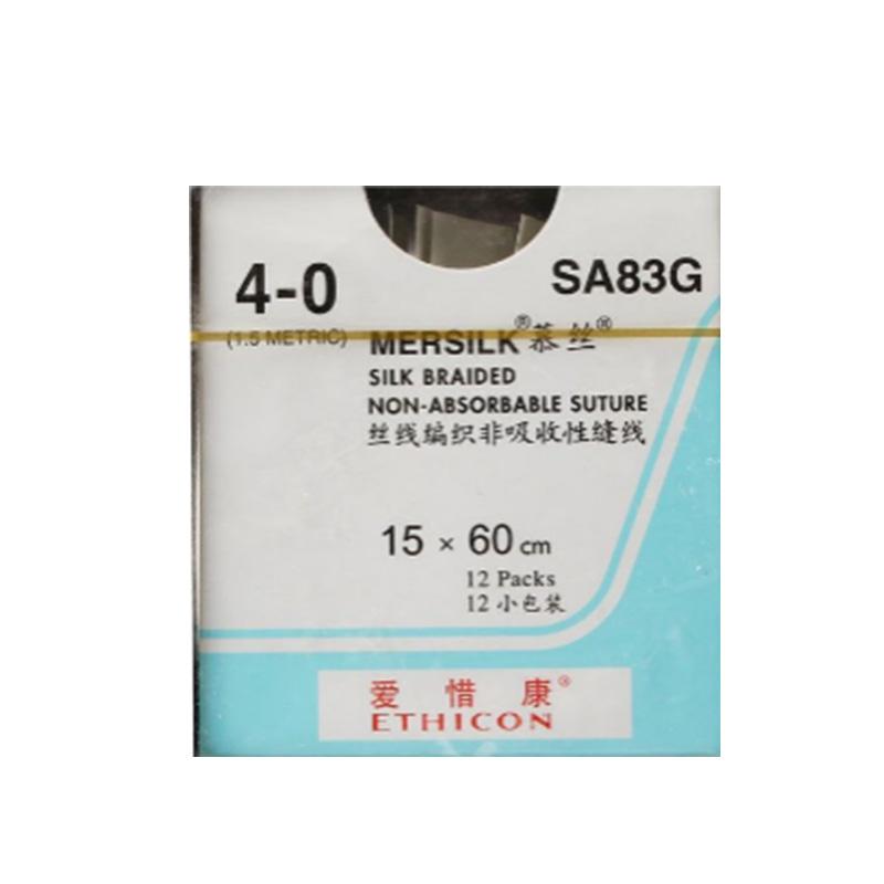JOSON强生 丝线编制非吸收性缝线 4-0 慕丝 SA83G(12包/盒)