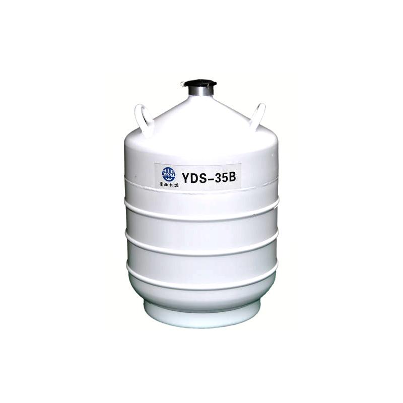 亚西    液氮容器运输贮存两用    YDS-35B