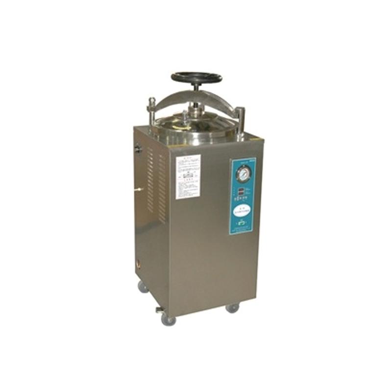 博迅 Boxun 立式压力蒸汽灭菌器 YSQ-LS-50SII