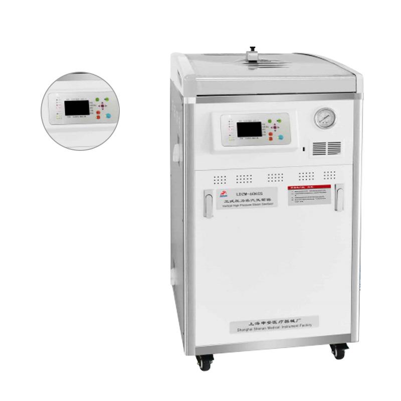 申安 Shenan 立式压力蒸汽灭菌器 LDZM-60KCS