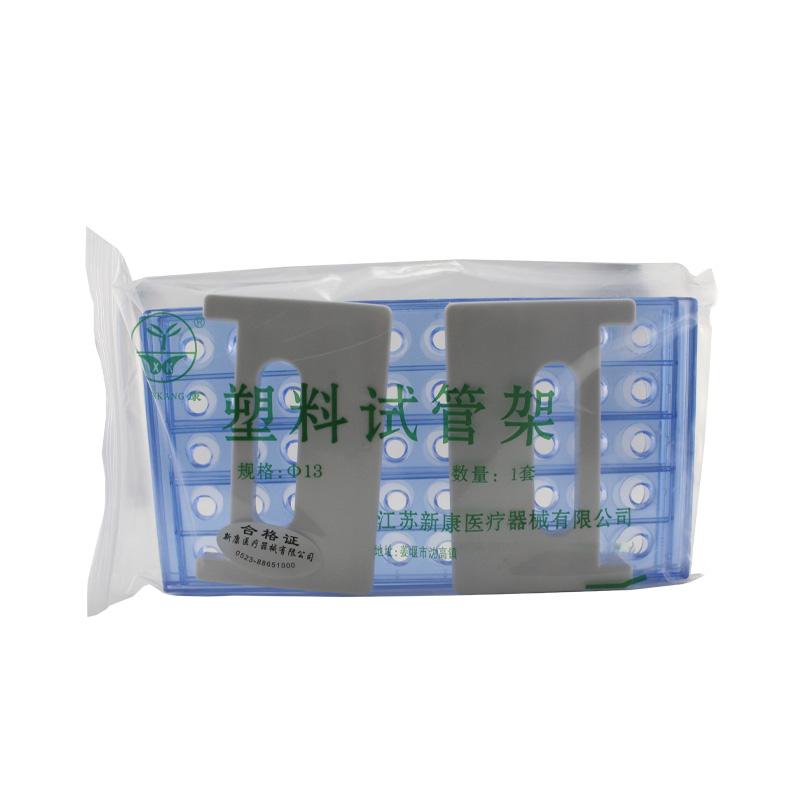 新康XK 塑料试管架(脱卸组合式)Φ13×50孔(1只/袋 100袋/箱)
