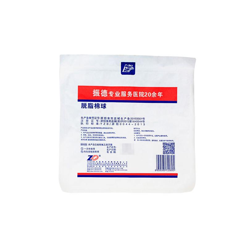 振德 脱脂棉球 1g(20粒/袋 120袋/箱)