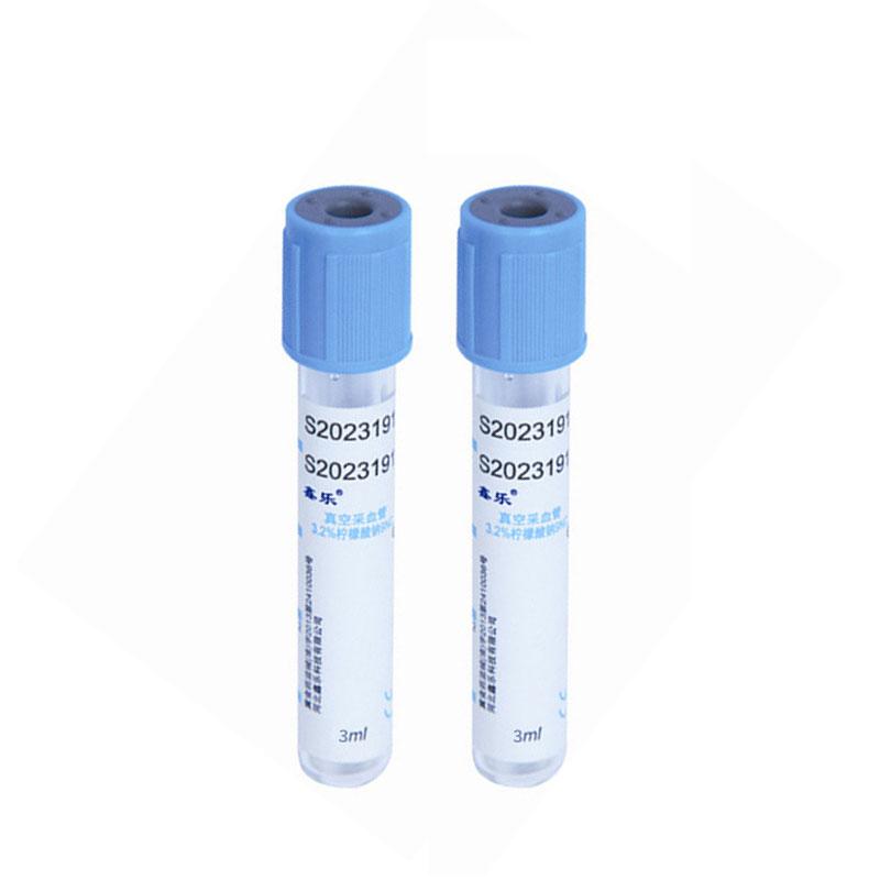 鑫乐 真空采血管 蓝色 玻璃 3ml 3.2%/3.8%柠檬酸钠(9NC)(1800支/箱)