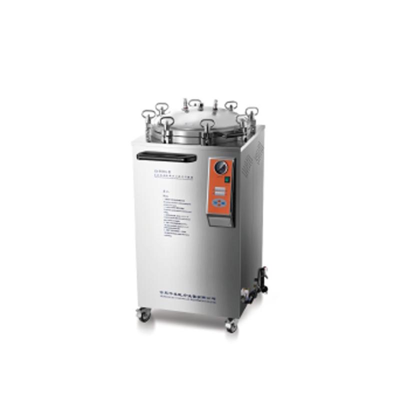 华泰 立式压力蒸汽灭菌器 LX-B50L(数显型)