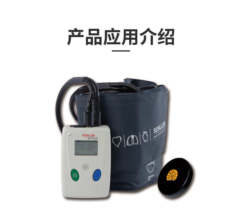 24小时动态血压记录仪 BR-102plus (3).jpg