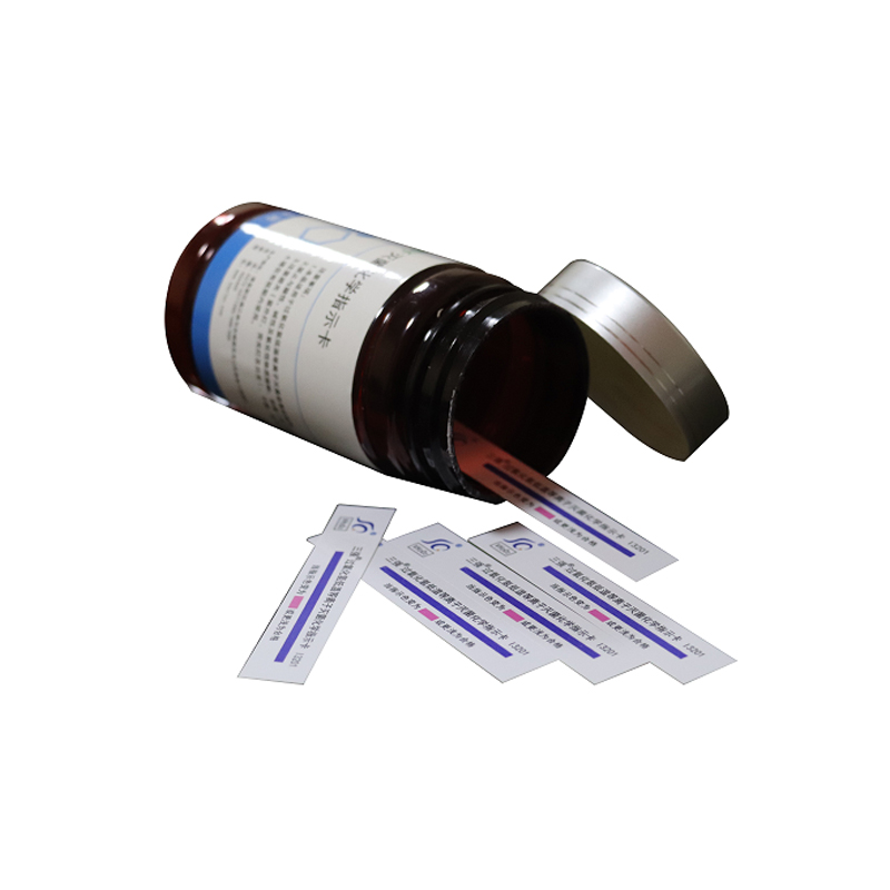 三强SQ 过氧化氢低温等离子灭菌化学指示卡 (200片/瓶)