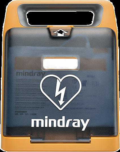 迈瑞 Mindray 半自动体外除颤器 BeneHeart S2基本信息