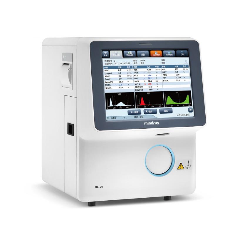 迈瑞Mindray  全自动血液细胞分析仪 BC-20
