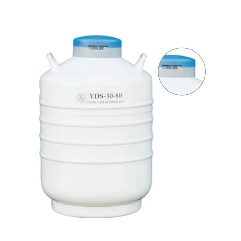 金凤  液氮生物容器贮存型  YDS-30-80优等品