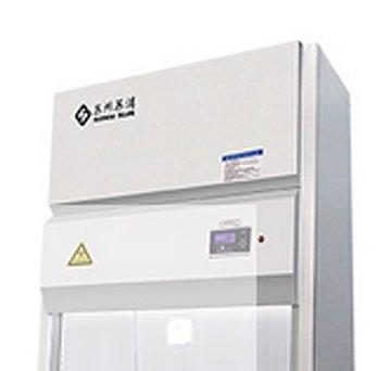 苏洁净化 生物安全柜 BSC-1000IIA2产品优势