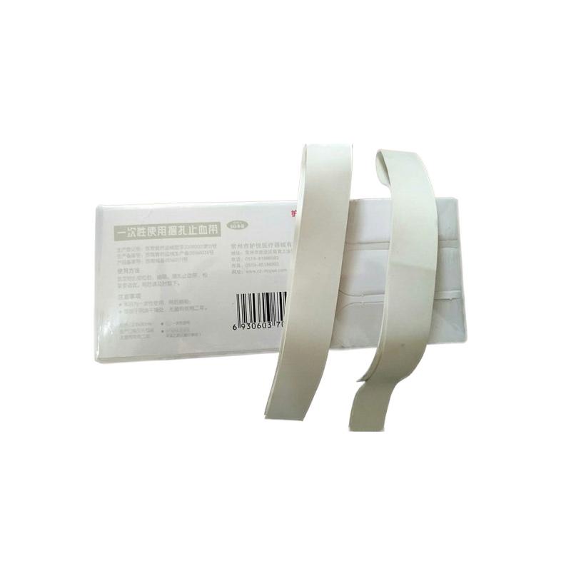 护悦 一次性使用捆扎止血带 2.0x30cm(60条/盒  40盒/箱)