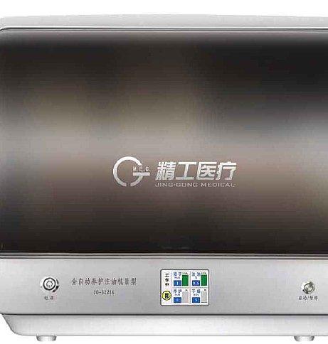 精工医疗 注油机  JG-32218产品优势