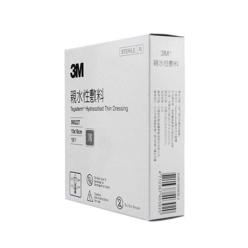 3M 水胶体敷料 TEGASORB 10*10cm 90022T 盒装(10片)