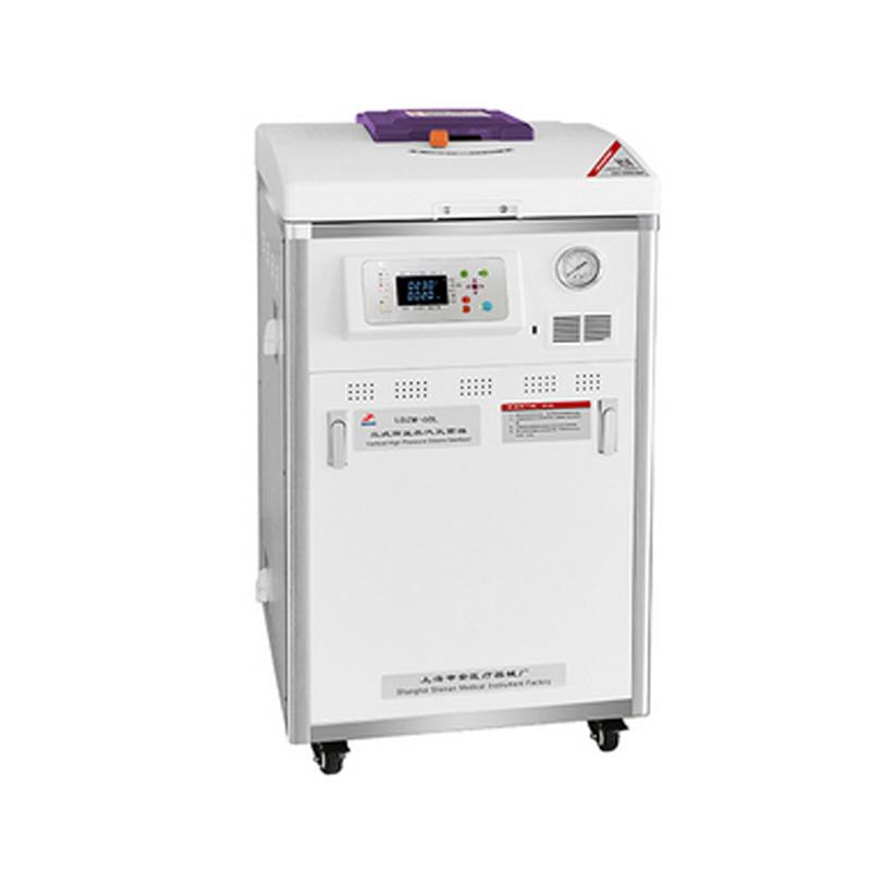 申安 Shenan 立式高压蒸汽灭菌器 LDZM-60L