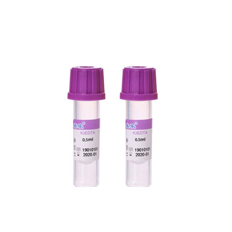鑫乐 一次性使用人体末梢血样采集容器 紫色 0.5ml EDTA-K2(3000支/箱)