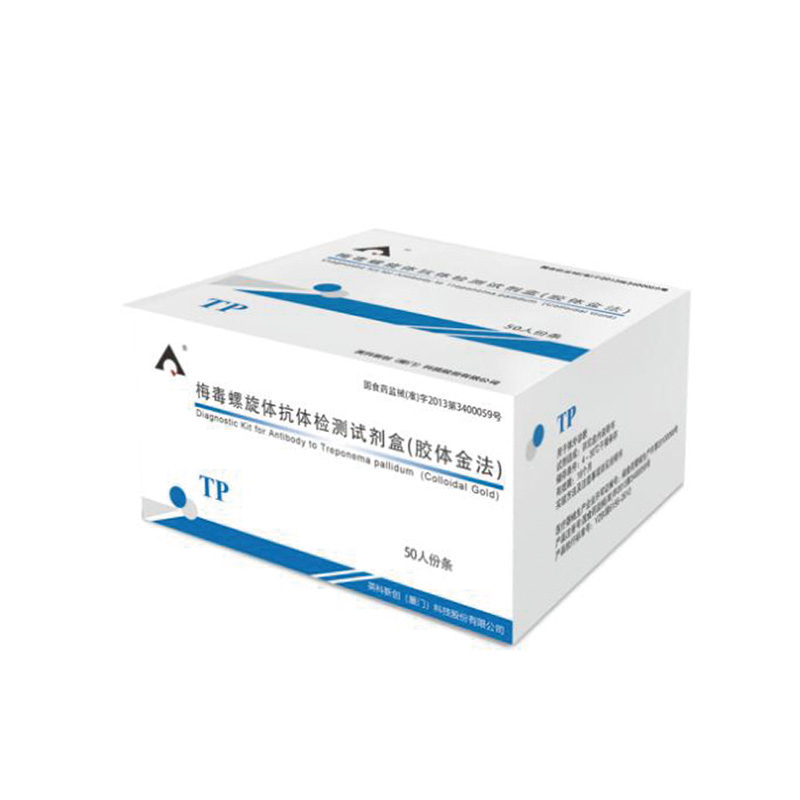 英科新创Intec 梅毒螺旋抗体检测试剂盒 条式100T/盒
