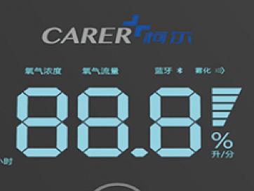 柯尔CARER 医用制氧机 CR-P3W产品细节