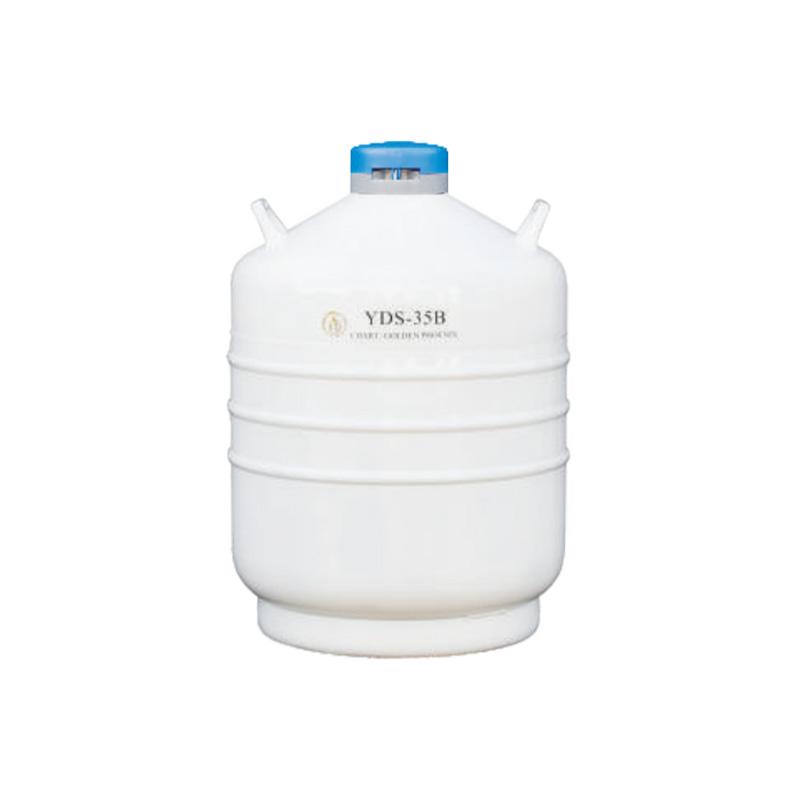 金凤 液氮生物容器运输型  YDS-35B优等品