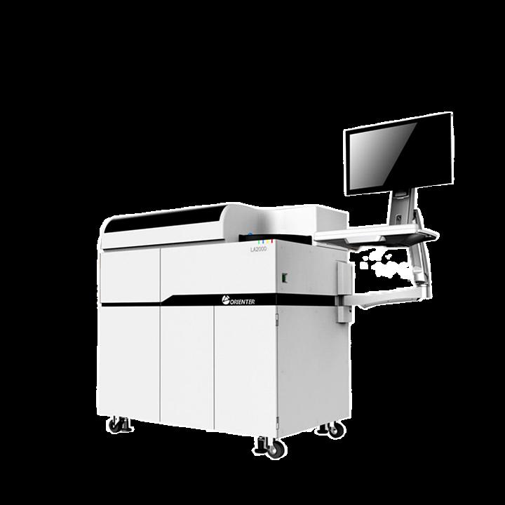 沃文特 全自动化学发光免疫分析仪 LA2000基本信息