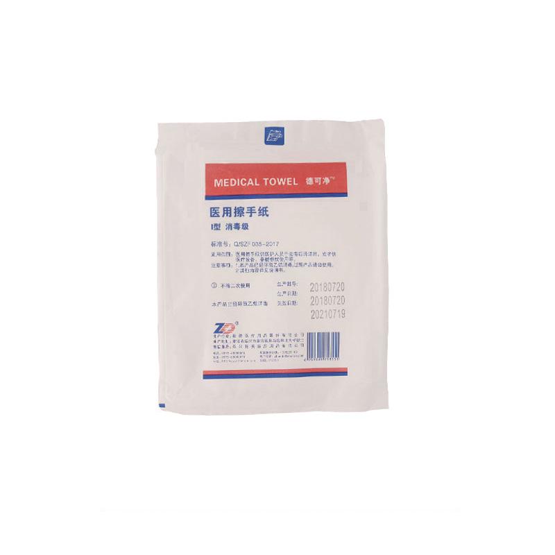 振德(ZD) 医用擦手纸 17.5*15cm-4p Ⅰ型 消毒级 箱装(800片)