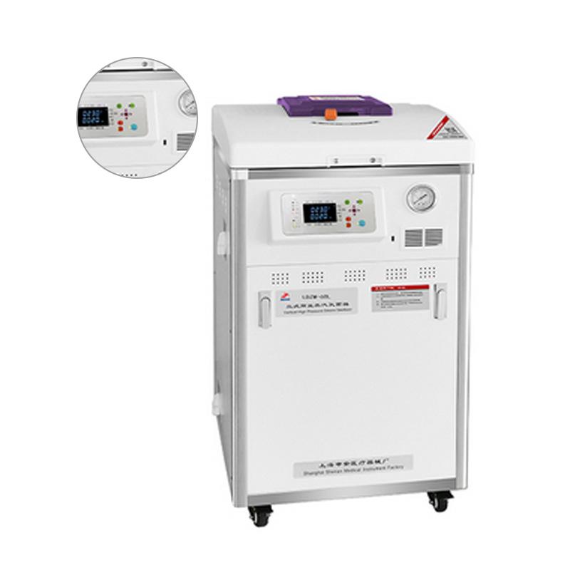 申安 Shenan 立式高压蒸汽灭菌器 LDZM-40L