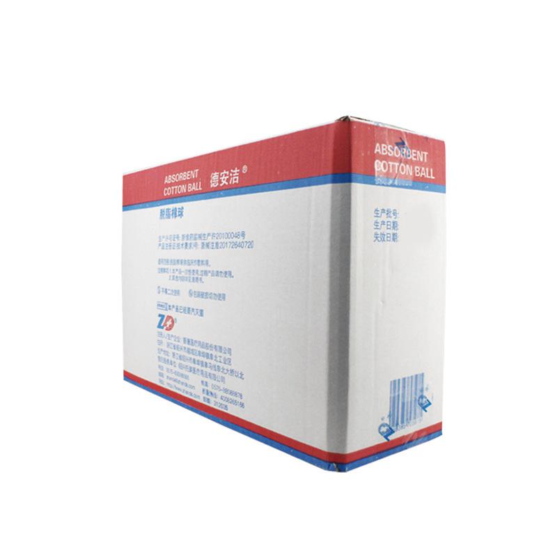 振德(ZD) 脱脂棉球 0.3g 盒装(2500粒)
