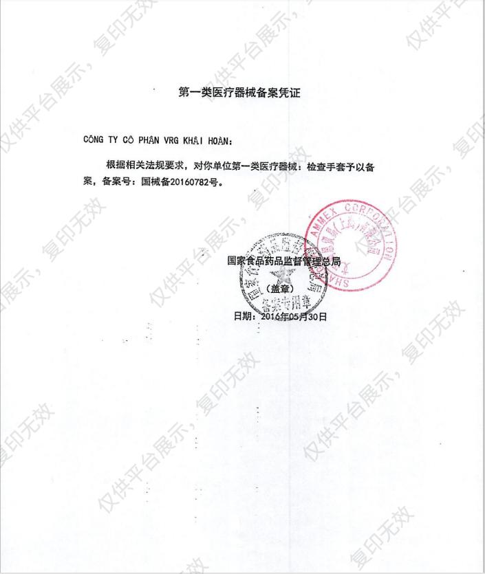 AMMEX爱马斯 一次性PE检查手套 大号(100只/包 50/箱)注册证