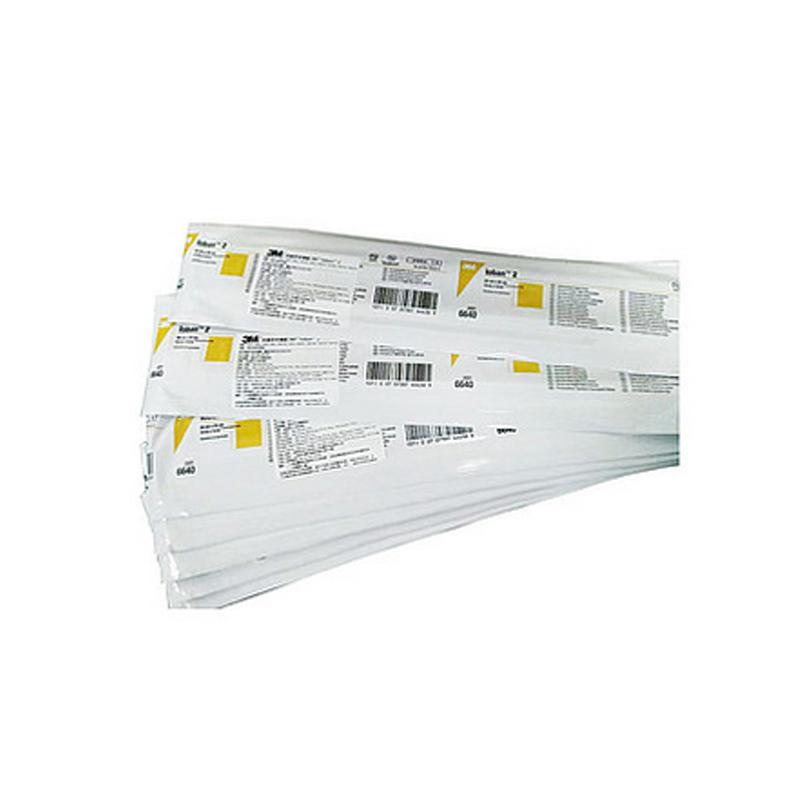 3M 抗菌手术薄膜(含碘)56CMx45CM 6650(10片/盒 4盒/箱)