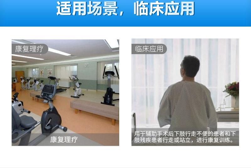 鱼跃yuwell-医用助行器-YU710_06.jpg