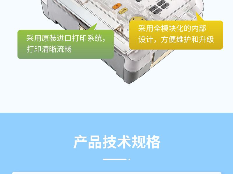 V149292科曼心电图机CM1200B_05.jpg