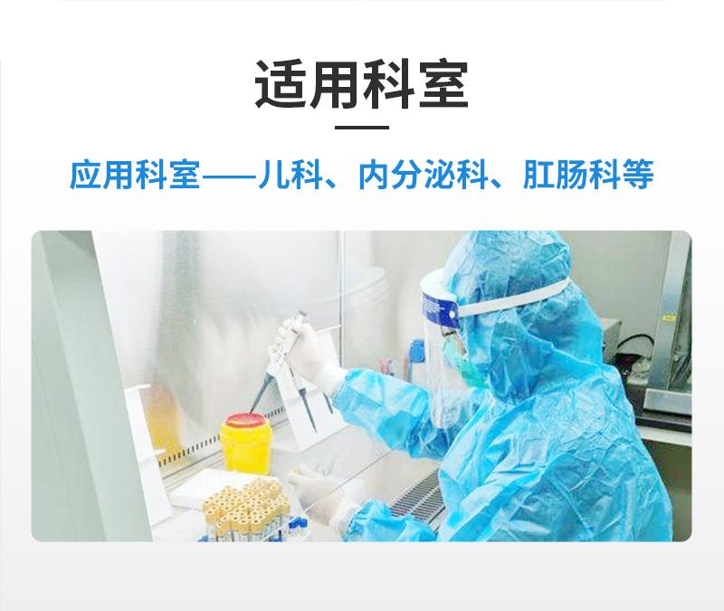 安旭 胃幽门螺旋杆菌抗原检测试剂(胶体金法)25T (6).jpg