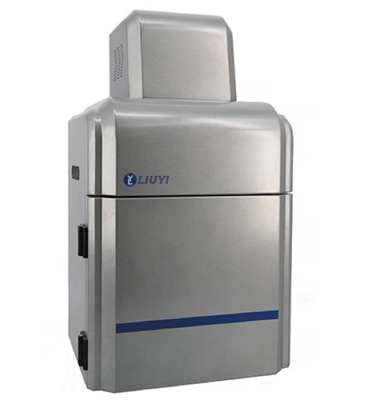 六一      全自动化学发光成像系统       WD-9423C