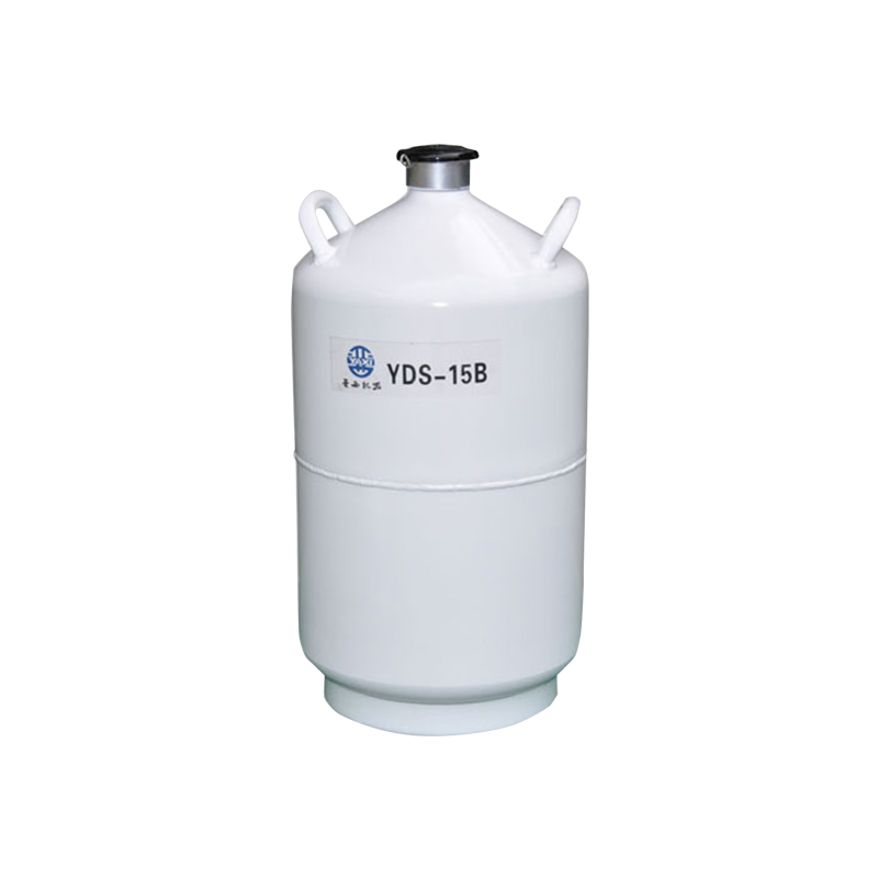 亚西   液氮容器运输贮存两用     YDS-15B