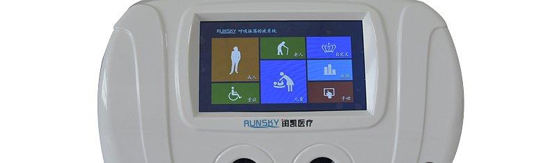 闰凯医疗 呼吸振荡排痰系统(排痰机) RKPT-200D产品优势