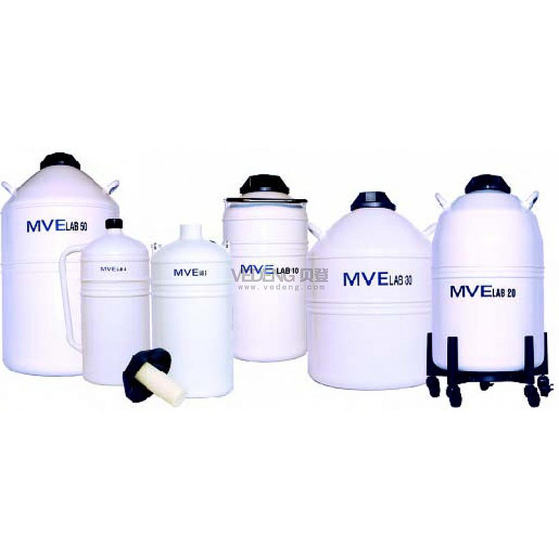 MVE 液氮罐  Lab10