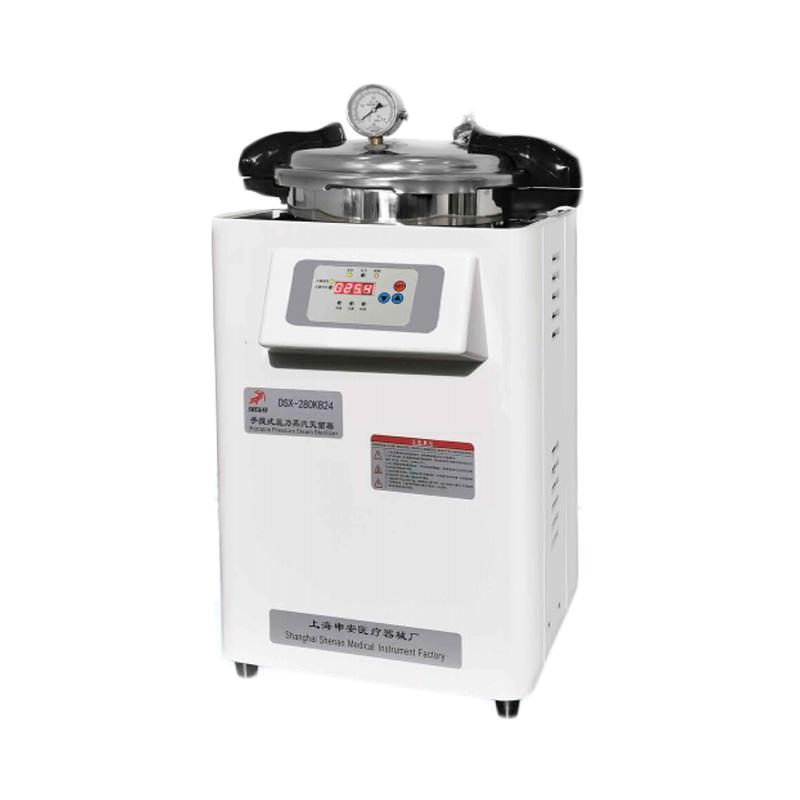 申安 Shenan 手提式压力蒸汽灭菌器 DSX-280KB24
