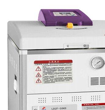 申安Shenan 立式压力蒸汽灭菌器 LDZF-50KB-II产品优势