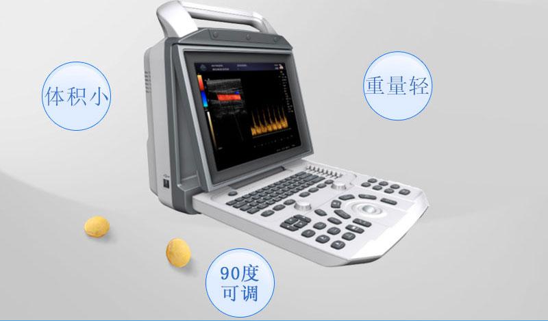 中旗Zoncare-全数字彩色多普勒超声诊断系统-ZONCARE-V3_02.jpg