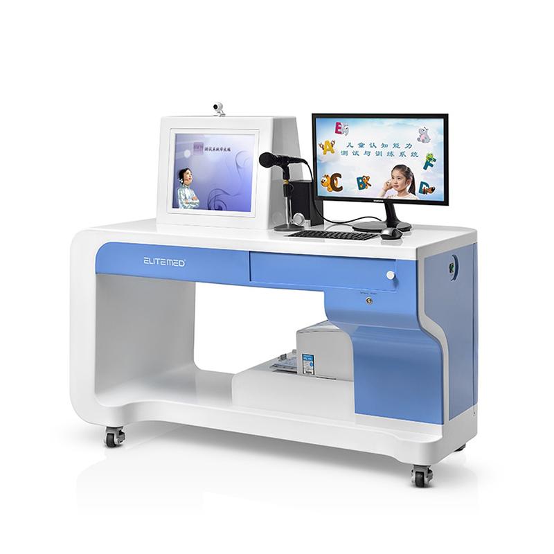 艾利特 认知能力测试与训练系统 E-Brn01