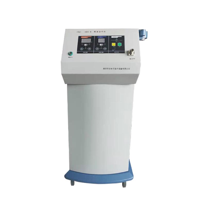 华贝Huabei HBS-B微波治疗仪